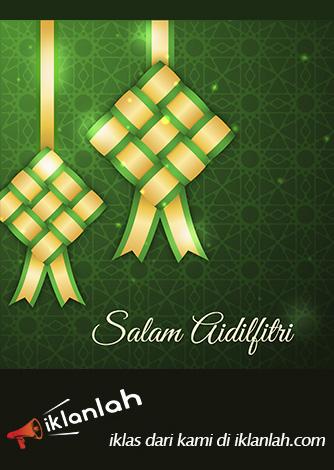salam aidilfitri from iklanlah